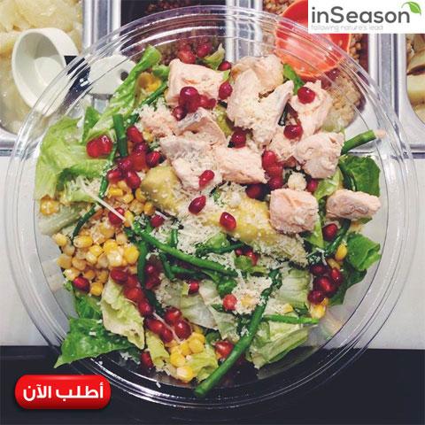 InSeason-BYO-Salad